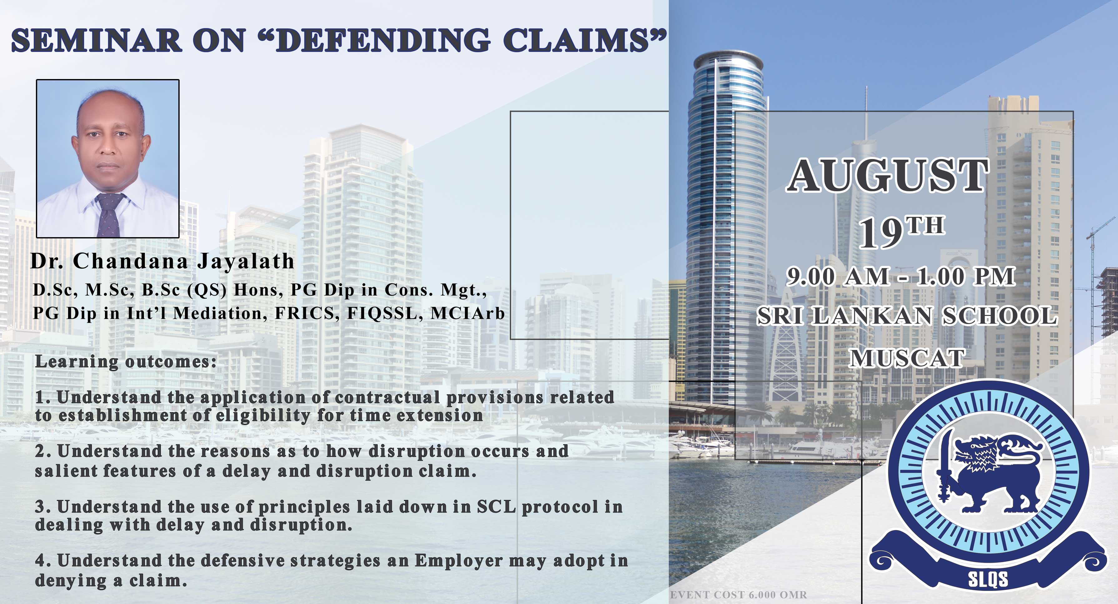 DEFENDING-CLAIMS