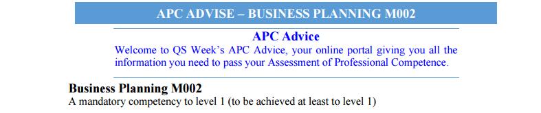 apc-ad-pbm002
