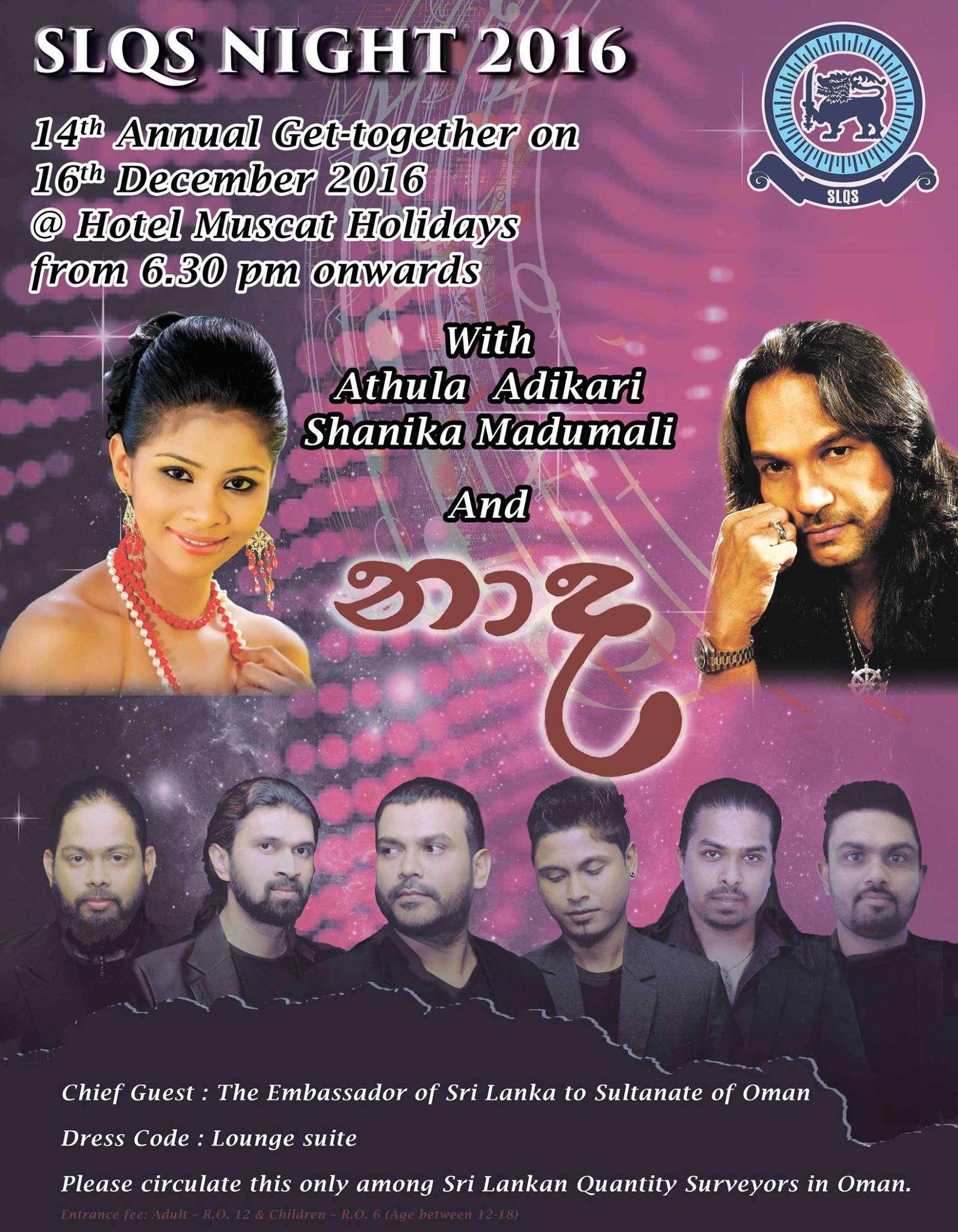 slqs-oman-get-together-naada-athula-adikari