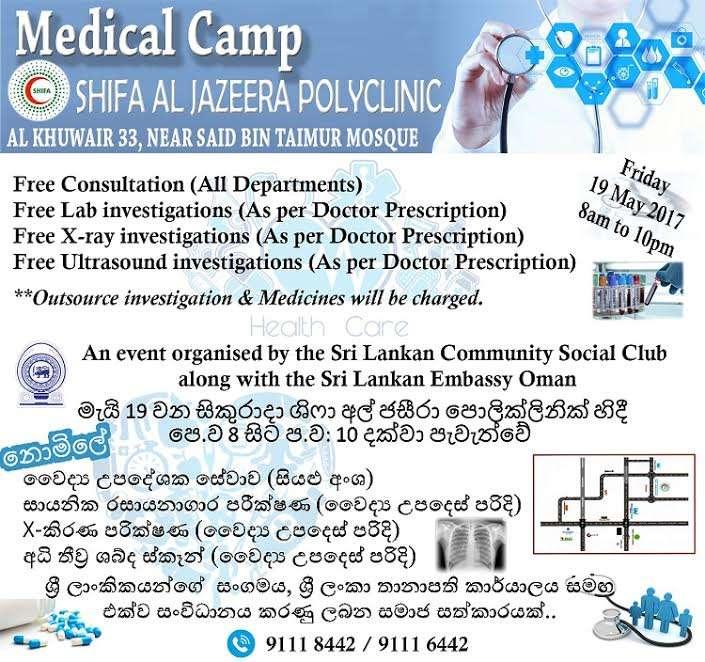 medicalcamp